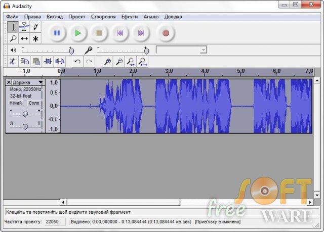 Audacity: видалення шуму з треків