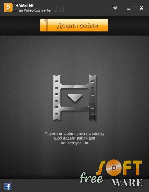Простий конвертер для мобільних пристроїв