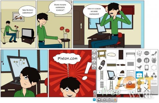 Кращі безкоштовні веб-сервіси для створення коміксів