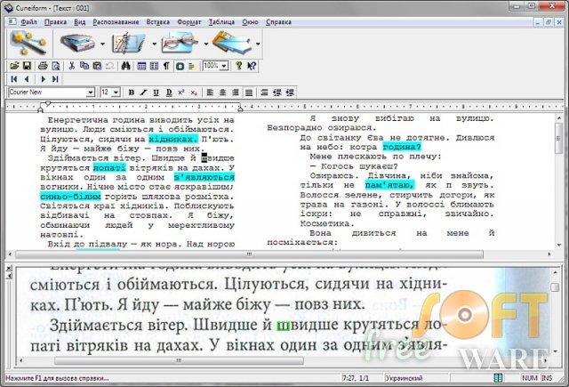 Безкоштовні засоби для розпізнавання тексту