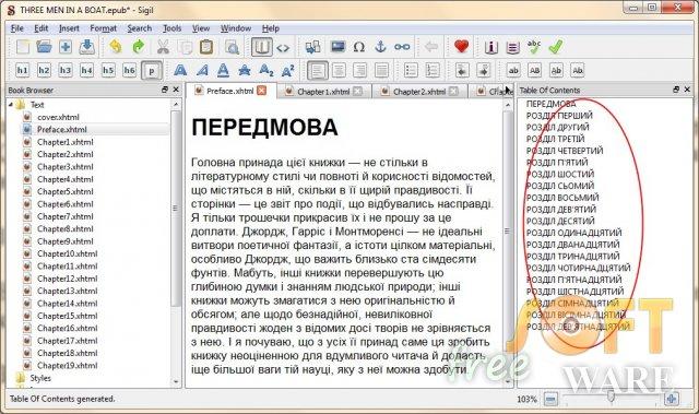 Як зробити книгу у форматі EPUB